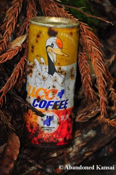 Universiade Kobe '85 UCC Coffee Can By Osamu Tezuka