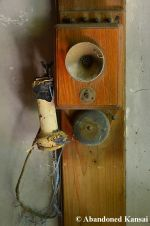 Really Old Wall-Mounted Telephone