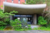 Hachijojima Tourist Hotel
