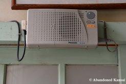 Panasonic EA-10150 Announcement System