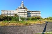Pricia Resort Hachijo