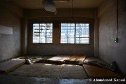 Japanese Mental Asylum