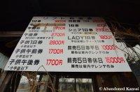 Japanese Ski Lift Fees
