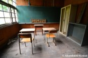 One Of Two Small Classrooms