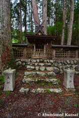 Wooden Local Shrine