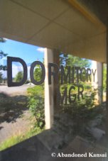 Dormitory Manager Window