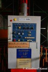 Rack Master Control Panel