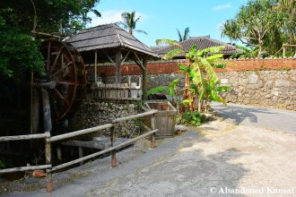 Wooden Water Wheel At Ryukyu Mura