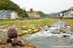 Sackboy In An Onsen Town