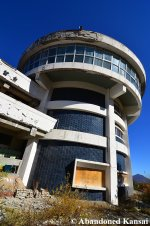 The Building Reminded Me Of The Dune Palace In Tottori