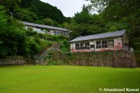 Abandoned Wooden School In Japan
