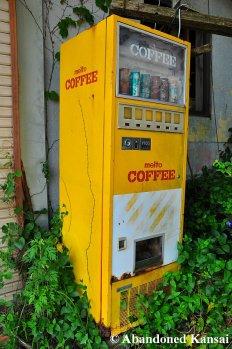 Meito Coffee