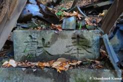 deserted-shrine