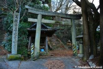 shiga-shrine