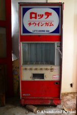 lotte-chewing-gum-vending-machine