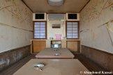 Deserted Karaoke Room