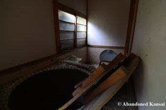 Old Japanese Bathroom