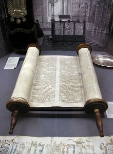 Author: Willy Horsch, Wikipedia Commons Sefer Torah in Cologne, Germany