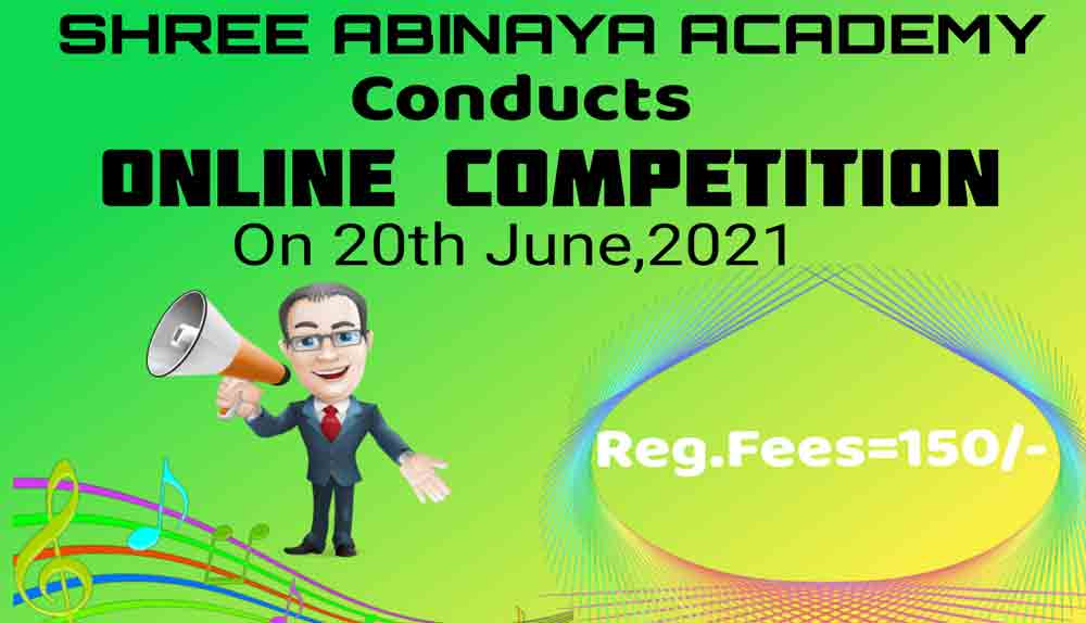 Sri-Abinaya-Academy-Competition-June-2021-july-for-kids-adults
