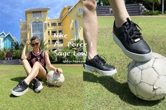 穿搭 | 穿著Nike Air Force 1 Sage Low 去越南胡志明富國島玩樂走跳