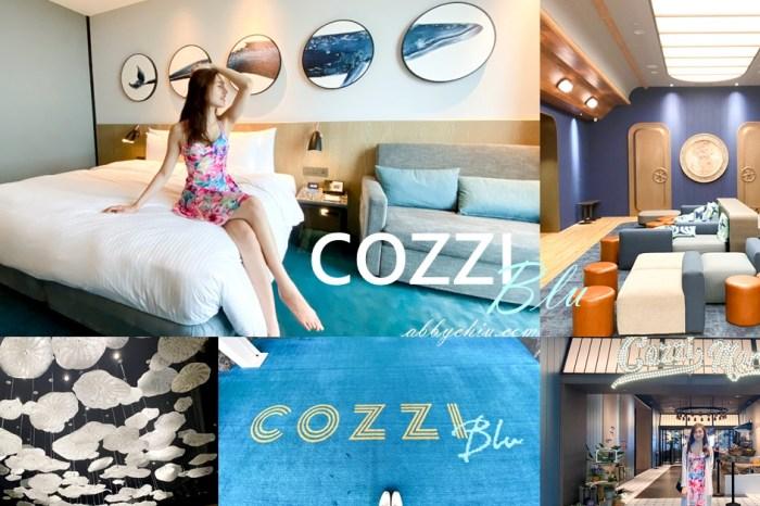 桃園最新飯店   COZZI Blu 和逸飯店桃園館 全台首間海洋主題飯店