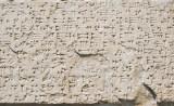Cuneiform.