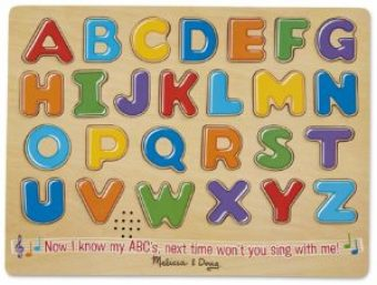 MD Alphabet Sound Puzzle