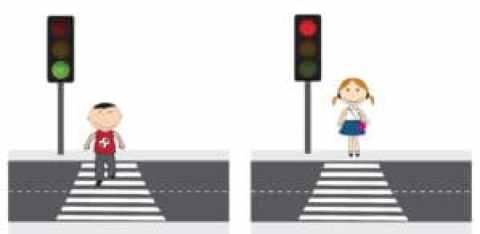 red light green light tag
