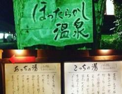 793ABCnail_Shinjuku