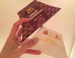 スイーツ | 三角チョコパイ | 高品質で安いネイルサロンABCネイル 新宿店