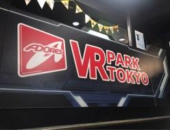 おでかけ | VR park tokyo | 高品質で安いネイルサロンABCネイル 新宿店