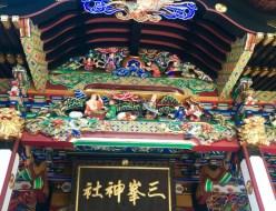 おでかけ | 三峰神社 | 高品質で安いネイルサロンABCネイル 大宮店