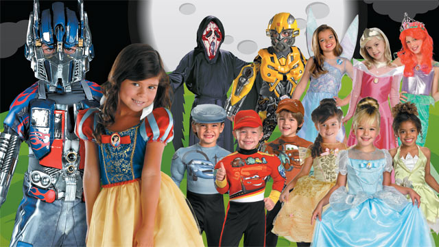Party city halloween costume coupons 2018
