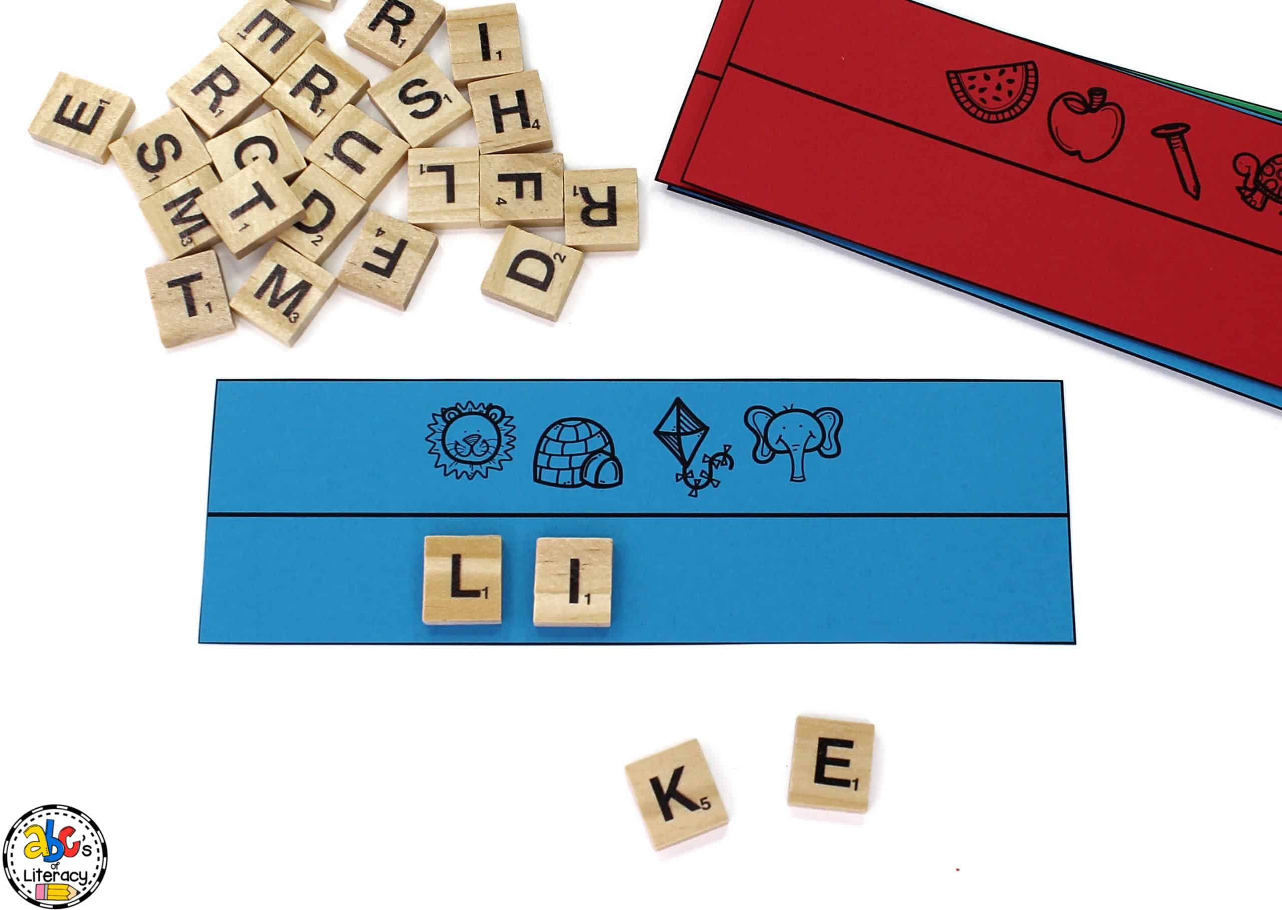 Mystery Sight Word Puzzles