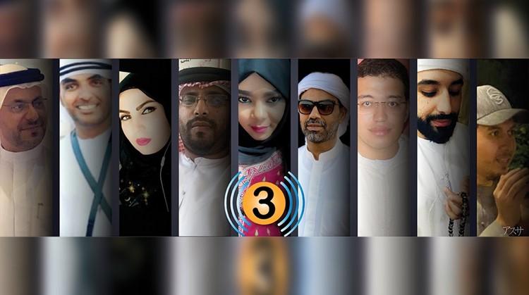 «يوميات قاضي» مسلسل إذاعي «عن بُعد»