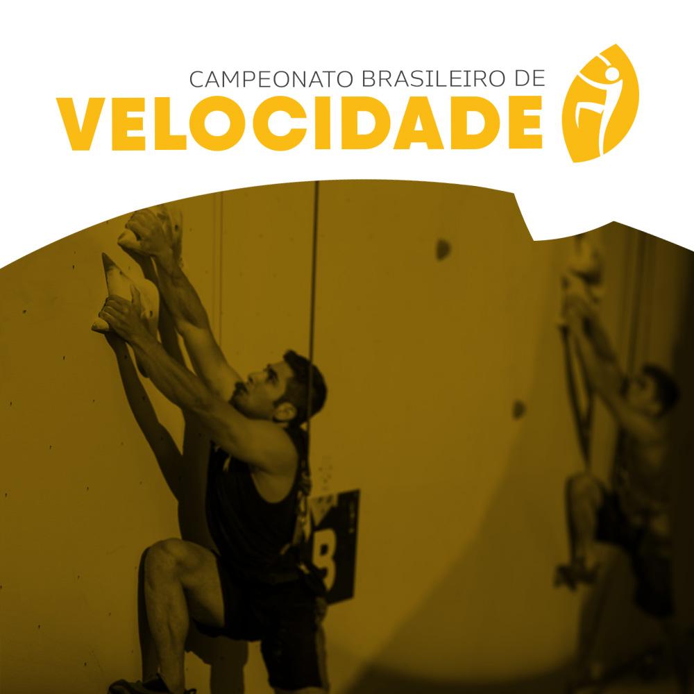 Campeonato Brasileiro de Velocidade 2018