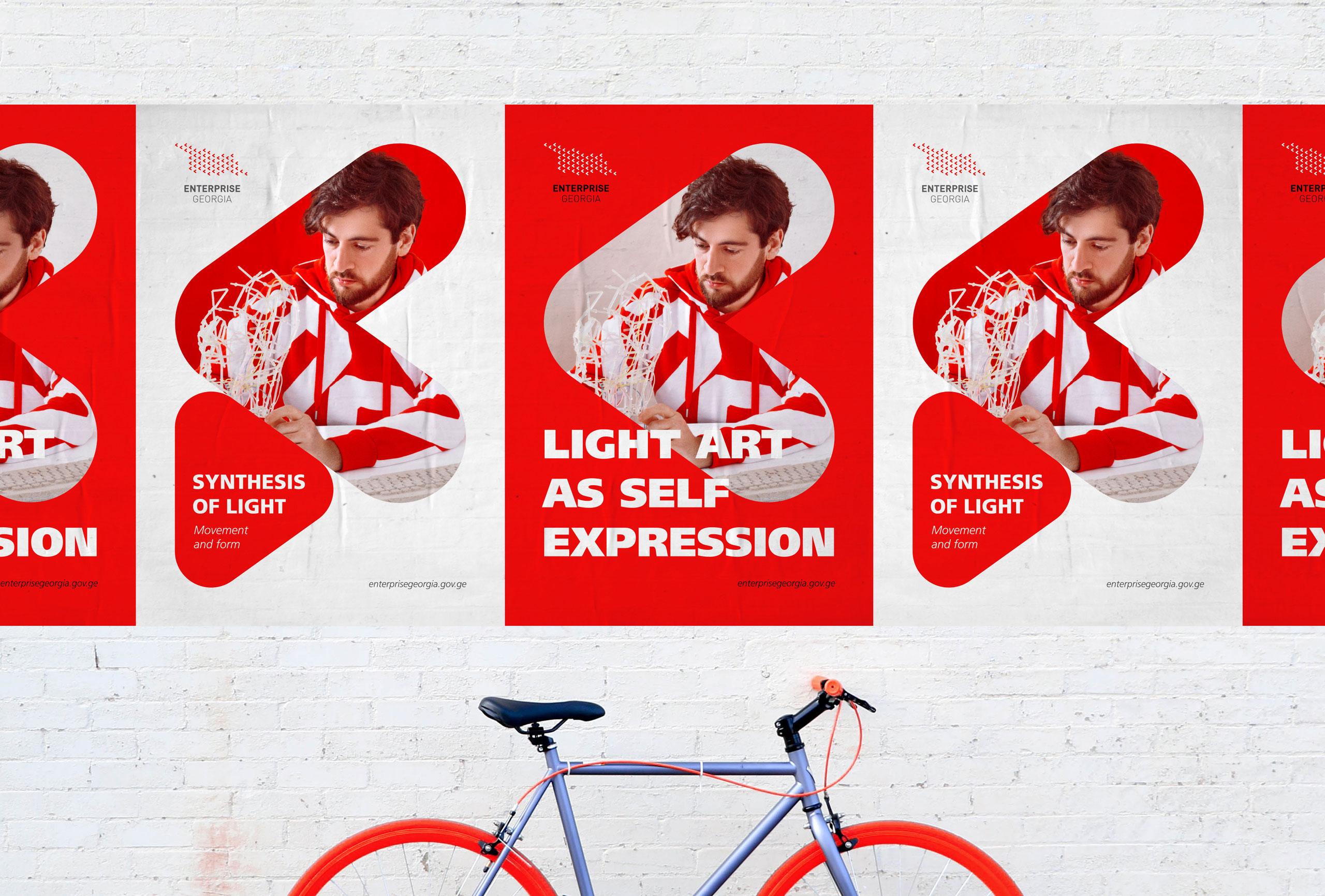 Posters_Dada_w2560_quality60_01