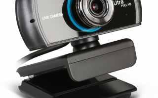 Top 10 Best Wireless Webcam in 2019 Review
