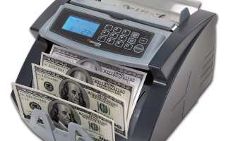 Top 10 Best Cash Counting Machine 2018 Review