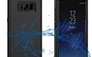 Top 10 Best Samsung Galaxy S8 Plus Waterproof Case 2018 Review