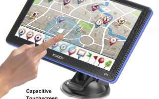 Top 10 Best Offroad GPS 2020 Review