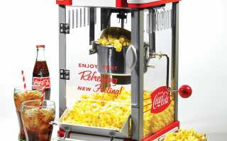 Top 10 Best Popcorn Mixer 2019 Review