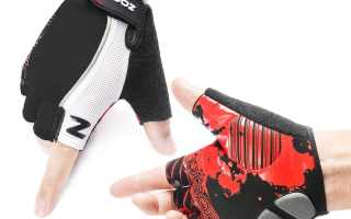 Top 10 Best Cycling Gloves in 2018 Review