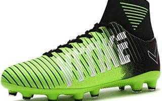 1b597c96d Top 10 Best Football shoes Review - A Best Pro