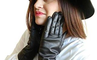 Top 5 Best gloves women in 2018 review