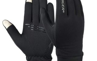 Top 5 best gloves winter in 2019 review