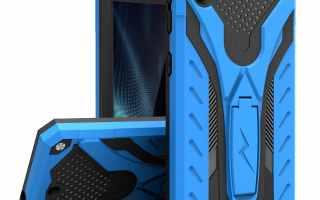 Top 5 best HTC Desire 530 case in 2020 review