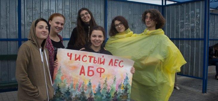 «Чистый лес» меняет экологию Гродно