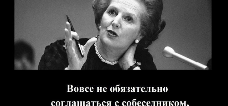 В Минске прошли дебаты против гендерного насилия