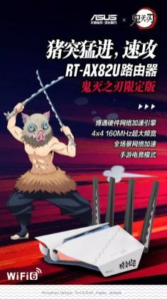 ASUS x Demon Slayer (10)